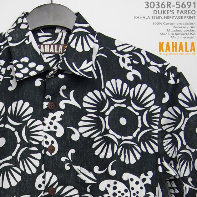 75c35f1f Cowichan Family: Kahara (KAHALA )|) Hawaiian shirt | kh-r5691 DUKE'S ...