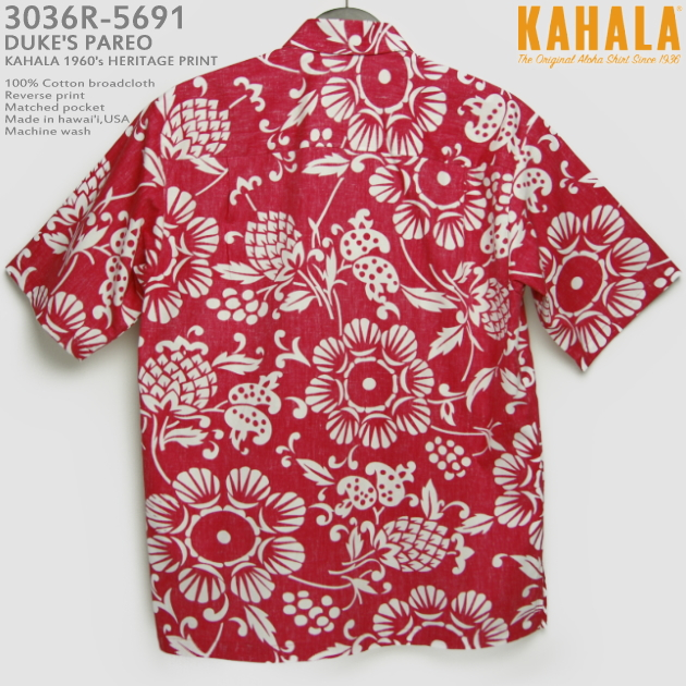 9d68e340 ... Kahala ( KAHALA )-Aloha-kh-r5691 DUKE's PAREO Dukes sarong-red ...