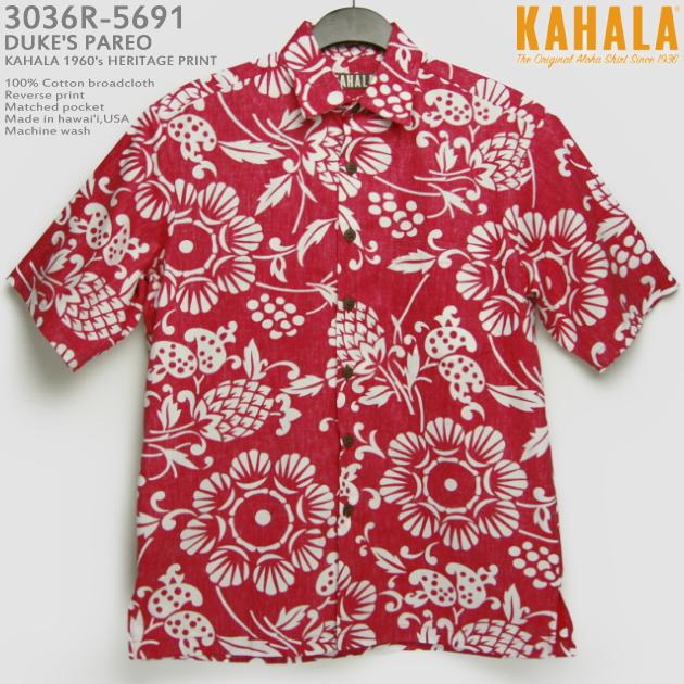 f9f4c684 Kahala ( KAHALA )-Aloha-kh-r5691 DUKE's PAREO Dukes sarong-red ...