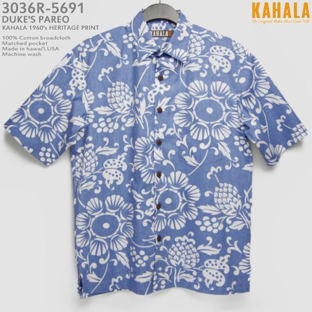 5c830889 Cowichan Family: Aloha shirts-Kahala ( KAHALA )-kh-r5691 DUKE's ...