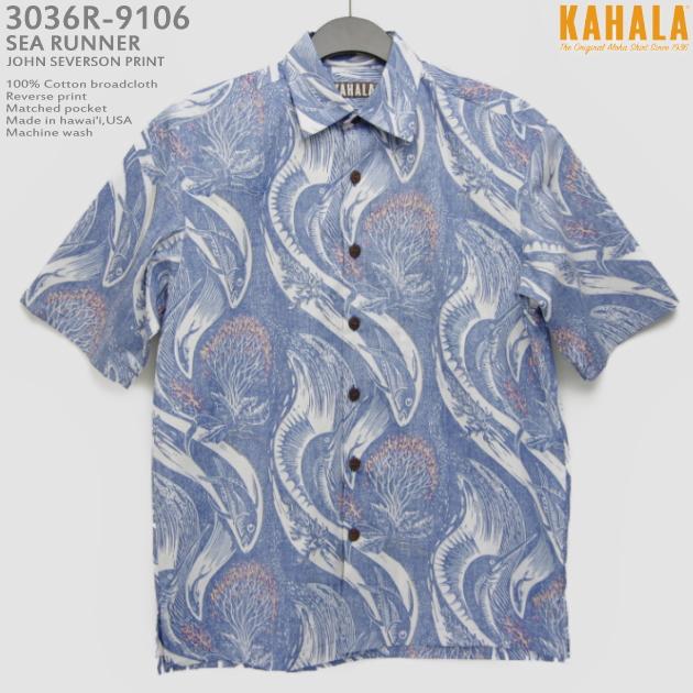 アロハシャツ|カハラ(KAHALA)|kh-r9106 SEA RUNNER(シーランナー)|ジョンセバーソン・デザイン|ブルー|メンズ|コットン・ブロードクロス100%|裏地使い|ノーマル襟|リラックスフィット|フルオープン|半袖|アロハタワー(アロハシャツ販売)