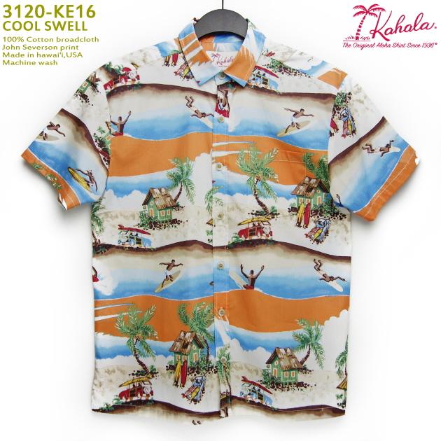 アロハシャツ カハラ(KAHALA) KH-KE16 COOL SWELL(クール スウェル) ジョンセバーソン・デザイン オレンジ メンズ コットン・ブロードクロス100% ノーマル襟 スタンダードフィット(やや細めのスタイル) フルオープン 半袖 アロハタワー(アロハシャツ販売)