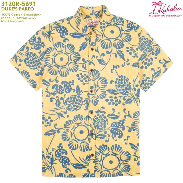 アロハシャツ|カハラ(KAHALA)|KH-3120R-5691 DUKE'S PAREO(デュークス パレオ)|サンシャイン|メンズ|コットン・ブロードクロス100%|裏地使い|ノーマル襟|スタンダードフィット(やや細めのスタイル)|フルオープン|半袖|アロハタワー(アロハシャツ販売)