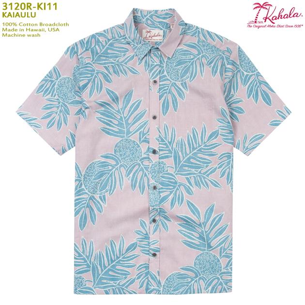 アロハシャツ|カハラ(KAHALA)|KH-3120R-KI11 KAIAULU(カイアーウル)|ピンク|メンズ|コットン・ブロードクロス100%|裏地使い|ノーマル襟|スタンダードフィット(やや細めのスタイル)|フルオープン|半袖|アロハタワー(アロハシャツ販売)