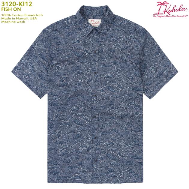 アロハシャツ|カハラ(KAHALA)|KH-3120-KI12 FISH ON(フィッシュ オン)|ネイビー|メンズ|コットン・ブロードクロス100%|ノーマル襟|スタンダードフィット(やや細めのスタイル)|フルオープン|半袖|アロハタワー(アロハシャツ販売)