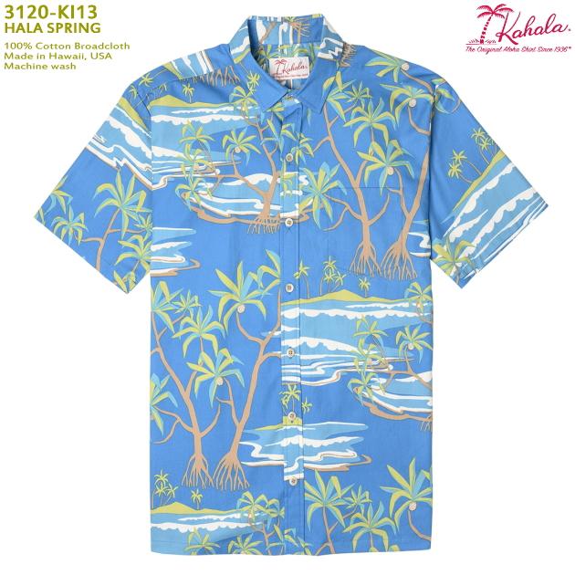 アロハシャツ カハラ(KAHALA) KH-3120-KI13 HALA SPRING(ハラ スプリング) カイ メンズ コットン・ブロードクロス100% ノーマル襟 スタンダードフィット(やや細めのスタイル) フルオープン 半袖 アロハタワー(アロハシャツ販売)