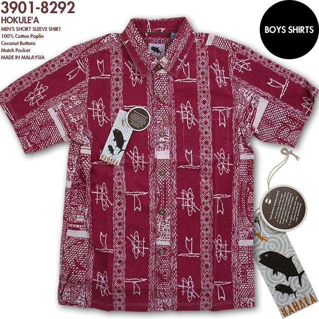 알로하 셔츠 | 카 할 라 (KAHALA) KIDS | kah-8292kids (HOKULE'A) | 레드 | 키즈 (어린이) | 코 튼/포 플 린 Cotton 100% (Poplin100%) | 일반 칼라 (기본 색상) | 풀 오픈 | 반 | 알로하 타워 (알로하 셔츠 판매)