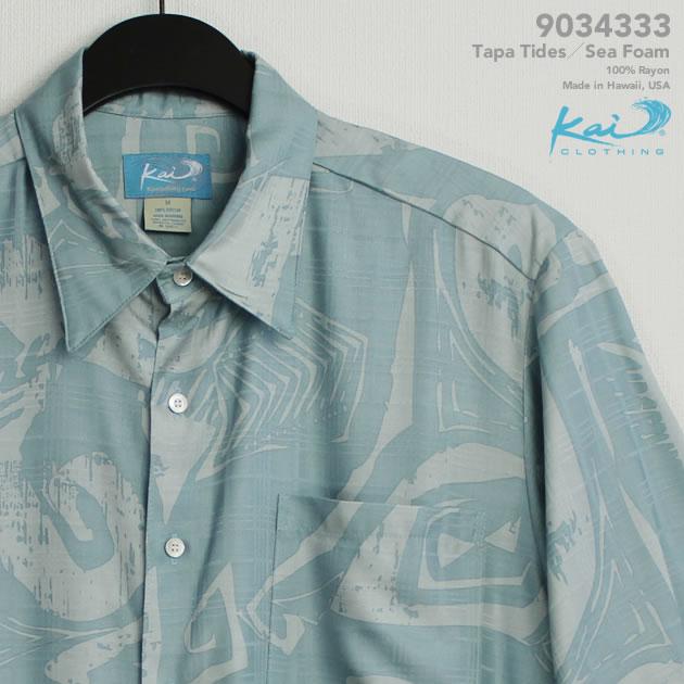 アロハシャツ|カイ・クロージング(KAI CLOTHING)|9034333 Tapa Tides(タパ・タイド)|シー・フォーム|メンズ|レーヨン・ドビー100%(100% Rayon Dobby)|ノーマル襟(Regular Collar)|フルオープン|半袖|アロハタワー(アロハシャツ販売)
