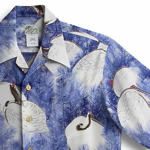 アロハシャツ・ララカイ(LALAKAI)|HL-029 鶴と松|ロイヤル|メンズ|縮緬(ちりめん)シルク|薄手生地|半袖|アロハタワー(アロハシャツ販売) LALA KAI