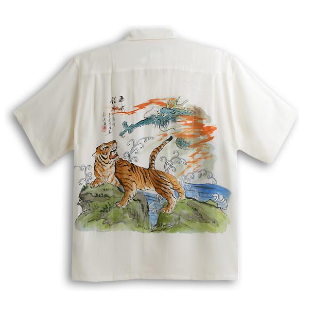 アロハシャツ・マカナレイ(MAKANA LEI)|スペシャルエディション|Hand Painting(手描きハワイアンシャツ)|虎と龍(HAD-002-S)|シルクちりめん|半袖|アロハタワー(アロハシャツ販売)