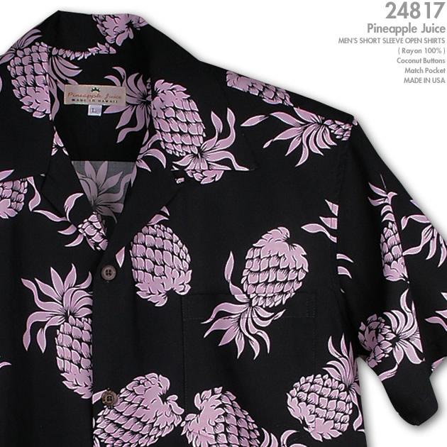 알로하 셔츠 | 파인애플 주스 (PINEAPPLE JUICE) | pine-24817 파인애플 주스 (Pineapple Juice) | | 망 | 레이 온/포 플 린 100% 開襟 (오픈 칼라) | 풀 오픈 | 반 | 알로하 타워 (알로하 셔츠 판매)