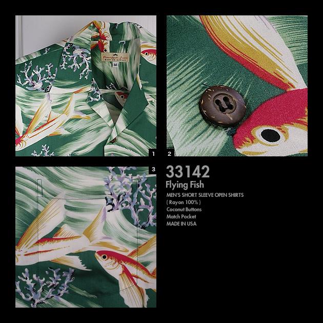 21b5cb3ef Cowichan Family: Hawaiian shirt | Pineapple juice (PINEAPPLE JUICE ...