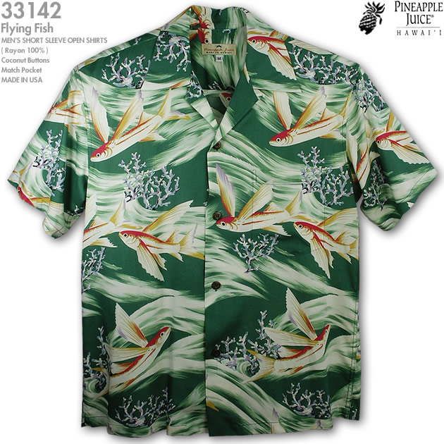 3d6d3adcd Flying fish pattern called the marrow in the Hawaiian language. The flying  fish at flying fish, Japanese (flying fish) for by name familiar deep fish  shirt ...