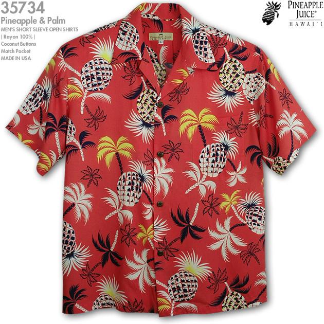 알로하 셔츠 | 파인애플 주스 (PINEAPPLE JUICE) | pine-35734 파인애플 및 팜 (Pineapple 및 Palm) | 오렌지 | 망 | 레이 온/포 플 린 100% (Rayon Poplin100%) | 開襟 (오픈 칼라) | 풀 오픈 | 반 | 알로하 타워 (알로하 셔츠 판매)