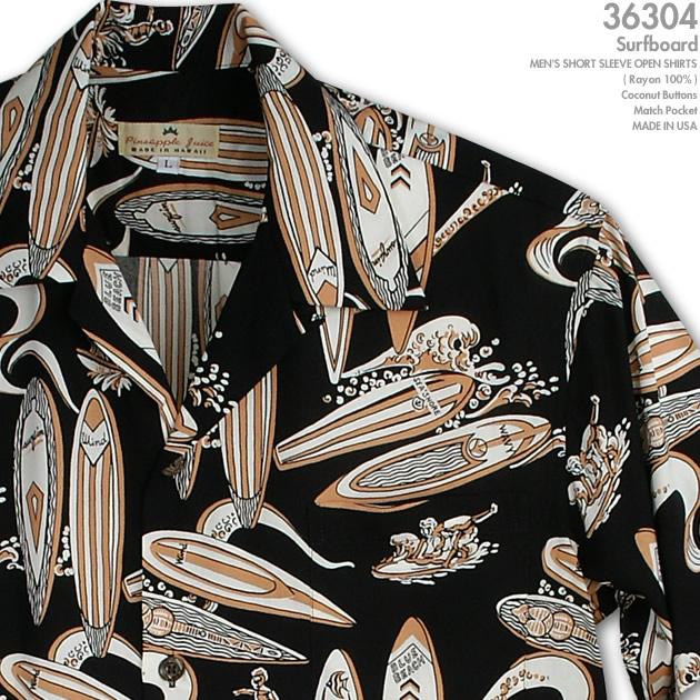 アロハシャツ|パイナップルジュース(PINEAPPLE JUICE)|pine-35735 サーフボード (Surfboard)|ブラック|レーヨン・ポプリン100%(Rayon Poplin100%)|開襟(オープンカラー)|フルオープン|半袖|アロハタワー(アロハシャツ販売)