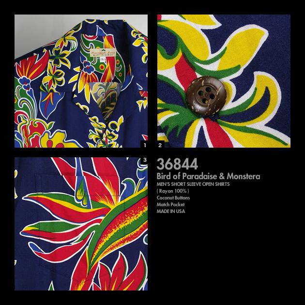 알로하 셔츠 | 파인애플 주스 (PINEAPPLE JUICE) | pine-36844 버드 오브 파라다이스 & 몬스 테라 (Bird of Paradaise & Monstera) | 네이 비 | 남성용 | 레이 온/포 플 린 100% 開襟 (오픈 칼라) | 풀 오픈 | 반 | 알로하 타워 (알로하 셔츠 판매)