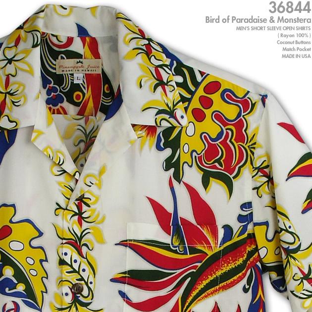 アロハシャツ パイナップルジュース(PINEAPPLE JUICE) pine-36844 バード・オブ・パラダイス&モンステラ (Bird of Paradaise & Monstera) ホワイト メンズ レーヨン・ポプリン100% 開襟(オープンカラー) フルオープン 半袖 アロハタワー(アロハシャツ販売)