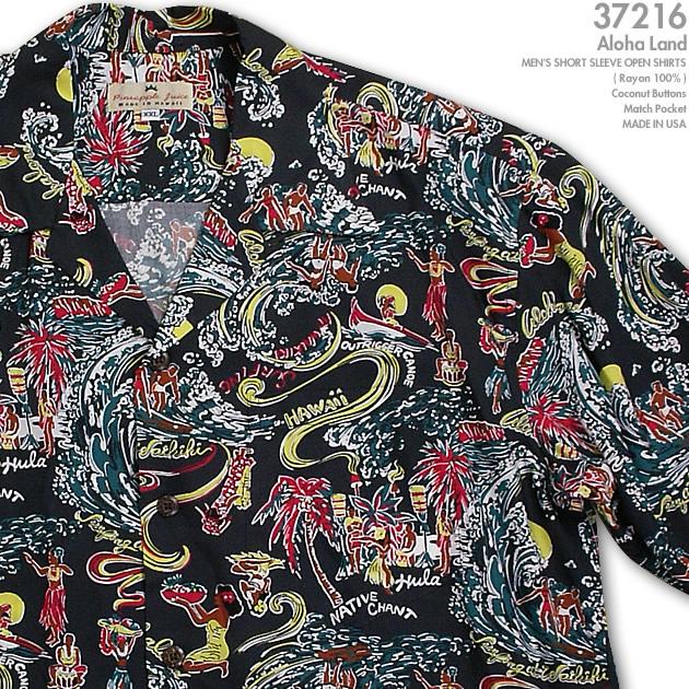 アロハシャツ|パイナップルジュース(PINEAPPLE JUICE)|pine-36845 アロハ・ランド (Aloha Land)|チャコール|レーヨン・ポプリン100%(Rayon Poplin100%)|開襟(オープンカラー)|フルオープン|半袖|アロハタワー(アロハシャツ販売)