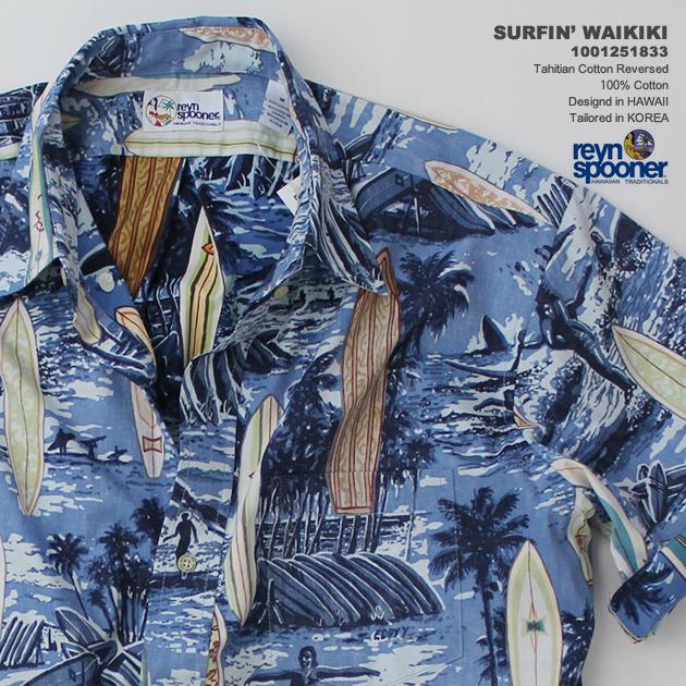 화려한 셔츠|레인스프나(REYN SPOONER)|0125-1833 SURFIN' WAIKIKI(서핑・와이키키)|아즈르|코튼 100%플라스틱 모포 프런트(오모테마에 세워)|안감 사용|보턴다운(BD Collar)|반소매|알로하 타워(화려한 셔츠 판매)