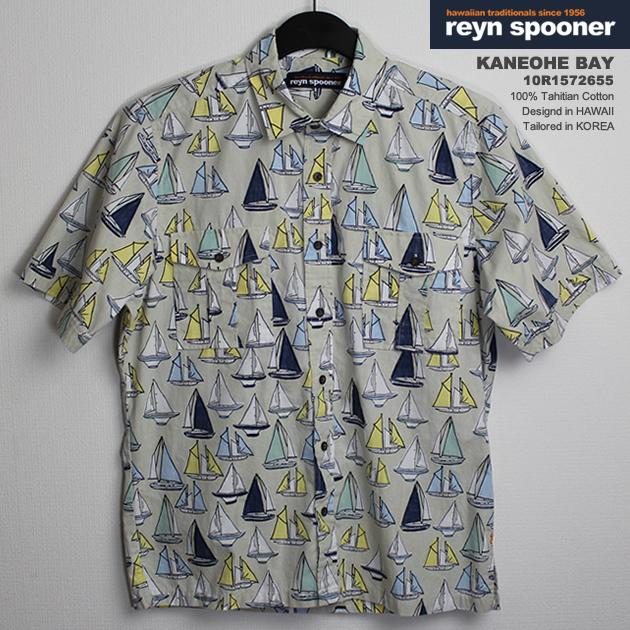 アロハシャツ レインスプーナー(REYNSPOONER) r157-2655 KANEOHE BAY(カネオヘ・ベイ) ナチュラル コットン100% プラケットフロント(表前立て) 2ポケット 裏地使い ノーマル襟(Regular Collar) 半袖 アロハタワー(アロハシャツ販売)