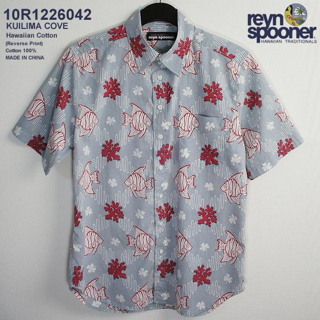 アロハシャツ|レインスプーナー(REYN SPOONER)|0122-6042 KUILIMA COVE(クイリマ・コーブ)|ブルーヘイズ|コットン100%(100% Hawaiian Cotton)|プラケットフロント(表前立て)|裏地使い|ノーマル襟(Regular Collar)|半袖|アロハタワー(アロハシャツ販売)