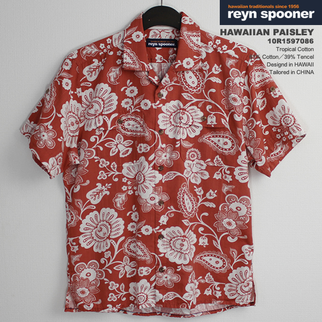 アロハシャツ レインスプーナー(REYN SPOONER)|r159-7086 HAWAIIAN PAISLEY(ハワイアン・ペイズリー)|コーラル|コットン61% テンセル39%|プラケットフロント(表前立て)|2ポケット|ロールアップスリーブ|開襟|半袖|アロハタワー(アロハシャツ販売)