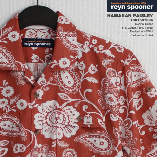 아로하샤트레인스프나(REYN SPOONER)|r159-7086 HAWAIIAN PAISLEY(하와이안・페이즈리)|산호초|코튼 61%텐셀 39%플라스틱 모포 프런트(오모테마에 세워)|2 포켓|롤업 슬리브|풀어헤친 옷깃|반소매|알로하 타워(화려한 셔츠 판매)