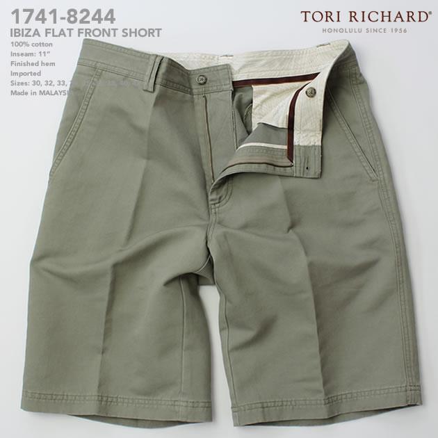アロハシャツ|トリリチャード(TORI RICHARD)|tori-8244 IBIZA(イビサ)|ユーカリ|メンズ|コットン100%(100% Cotton Double Cavalry Twill)|フラット・フロント・パンツ(Flat Front Short)|ショートパンツ|アロハタワー(アロハシャツ販売)10P03Sep16
