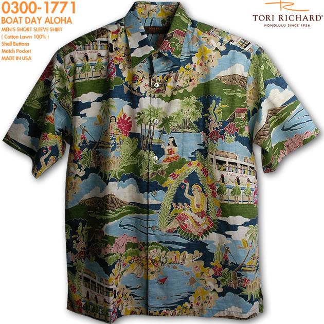 アロハシャツ|トリリチャード(TORI RICHARD)|tori-1771 BOAT DAY ALOHA(ボート・デイ・アロハ)|ラグーン|メンズ|コットン・ローン100%(Cotton Lawn 100%)|ノーマル襟(レギュラーカラー)|フルオープン|半袖|アロハタワー(アロハシャツ販売)10P03Sep16