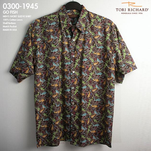 アロハシャツ|トリリチャード(TORI RICHARD)|tori-1945 GO FISH(ゴー・フィッシュ)|ブラウン|メンズ|コットン・ローン100%(Cotton Lawn 100%)|ノーマル襟(レギュラーカラー)|フルオープン|半袖|アロハタワー(アロハシャツ販売)10P03Sep16