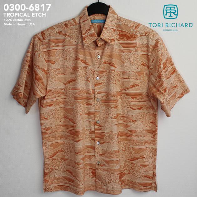 アロハシャツ トリリチャード(TORI RICHARD)|tori-6817 TROPICAL ETCH(トロピカル・エッチ)|オレンジ|メンズ|コットン・ローン100%(Cotton Lawn 100%)|ノーマル襟(レギュラーカラー)|フルオープン|半袖|アロハタワー(アロハシャツ販売)10P03Sep16