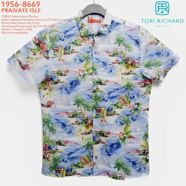 アロハシャツ|トリリチャード(TORI RICHARD)|tori-56-8669 PRIVATE ISLE(プライベートアイル)|ウェーブ|メンズ|コットン・パッカー・ローン100%|ノーマル襟(レギュラーカラー)|オレンジレーベル:スリムフィット|半袖|アロハタワー(アロハシャツ販売)