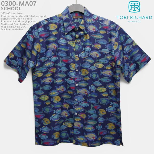 アロハシャツ|トリリチャード(TORI RICHARD)|tori-MA07 SCHOOL(スクール)|ネイビー|メンズ|コットン・ローン100%(Cotton Lawn 100%)|ノーマル襟(レギュラーカラー)|フルオープン|半袖|アロハタワー(アロハシャツ販売)