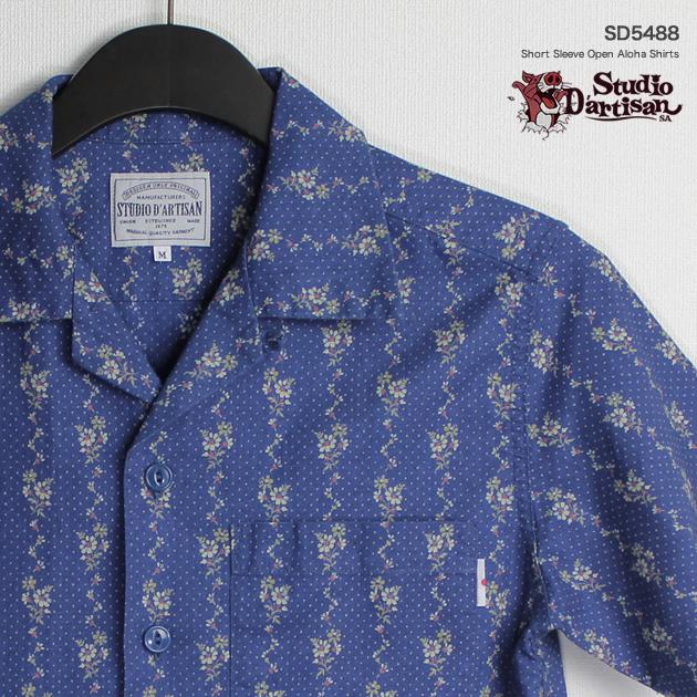 アロハシャツ|ステュディオ・ダ・ルチザン(STUDIO D'ARTISAN)|豚アロハ SD5488 インディゴ抜染シャツ|花形(淡)|綿85% 麻15%(Cotton 85% Linen 15%)|開襟(オープンカラー)|フルオープン|半袖|アロハタワー(アロハシャツ販売) 10P11Mar16