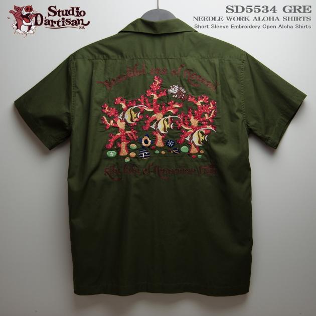 アロハシャツ|ステュディオ・ダ・ルチザン(STUDIO D'ARTISAN)|豚アロハ SD5534 豚ダイバーとサンゴ礁(NEEDLE WORK ALOHA SHIRTS)|グリーン|刺繍|コットン100%|開襟(オープンカラー)|フルオープン|半袖|アロハタワー(アロハシャツ販売) 10P11Mar16