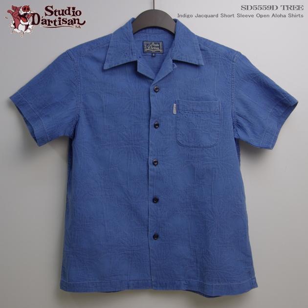 アロハシャツ|ステュディオ・ダ・ルチザン(STUDIO D'ARTISAN)|豚アロハ SD5559 インディゴ ジャガード アロハシャツ|ツリー|インディゴ(薄)|綿100%(Cotton 100%)|開襟(オープンカラー)|フルオープン|半袖|アロハタワー(アロハシャツ販売)