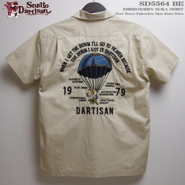 アロハシャツ|ステュディオ・ダ・ルチザン(STUDIO D'ARTISAN)|豚アロハ(スカシャツ)スカジャン モチーフ|SD5564 ベトナム刺繍|ベージュ|刺繍|コットン100%|開襟(オープンカラー)|フルオープン|半袖|アロハタワー(アロハシャツ販売)