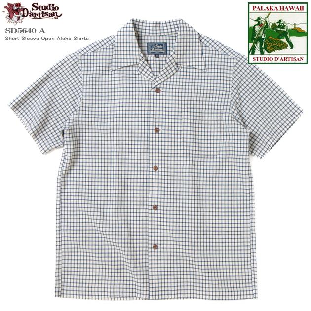 アロハシャツ|ステュディオ・ダ・ルチザン(STUDIO D'ARTISAN)|豚アロハ SD-5640-A パラカオープンシャツ|コットン リネン|開襟(オープンカラー)|フルオープン|半袖|アロハタワー(アロハシャツ販売)