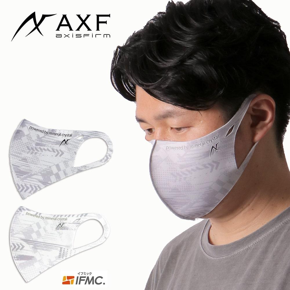 夏 マスク コックス 用