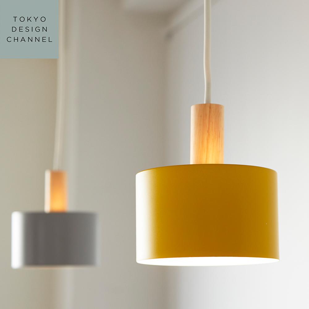 【送料無料】オリカランプ ミニ 1バルブ ■ インテリア ライト 電気 照明【TOKYO DESIGN CHANNEL】