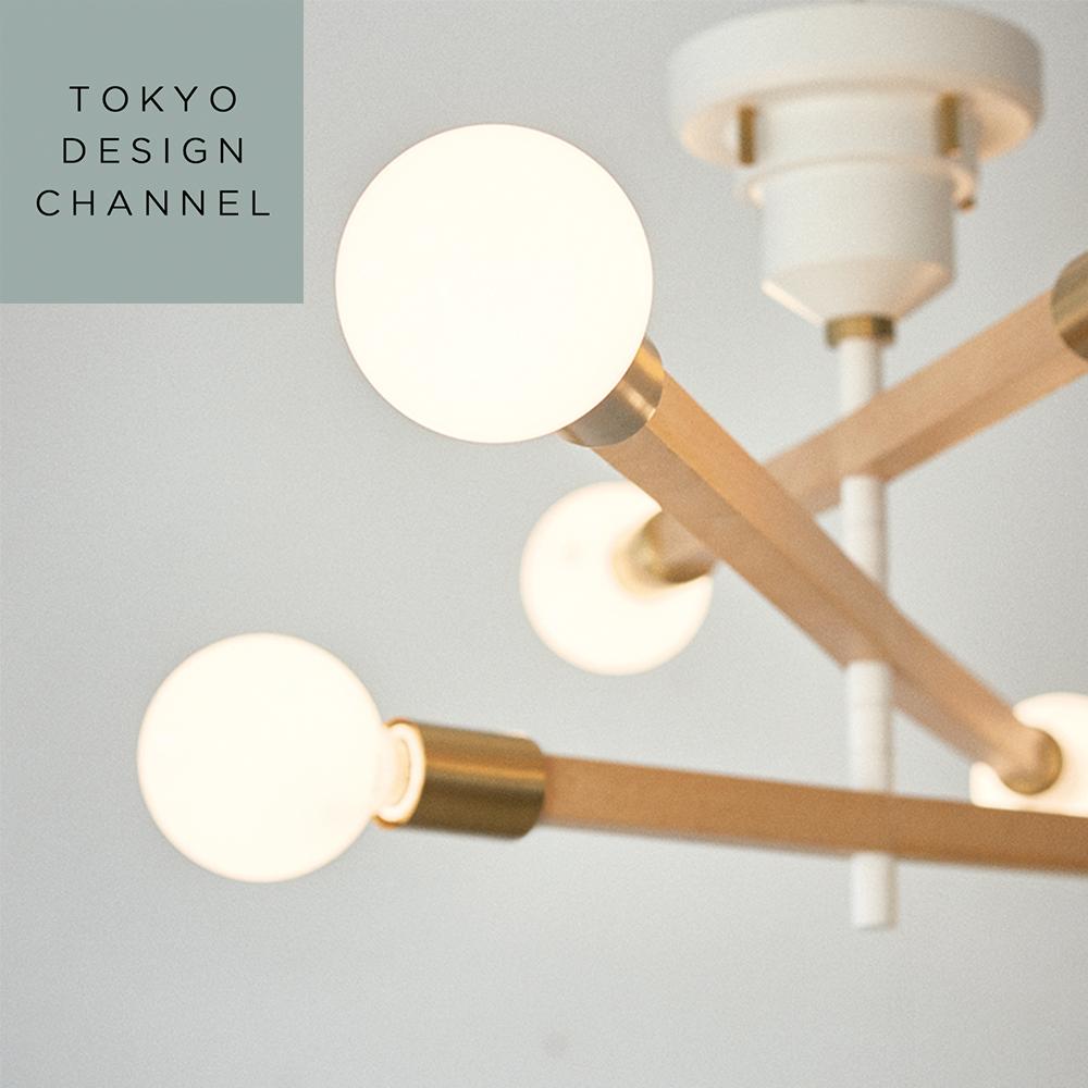 【ポイント20倍! 11/19 20:00~12/1 23:59まで】【送料無料】アストルバウム ホワイトボール球 ■インテリア ライト 電気 照明【TOKYO DESIGN CHANNEL】