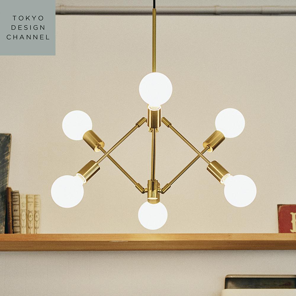【送料無料】グラディスカ ホワイトボール球 ■ インテリア ライト 電気 照明【TOKYO DESIGN CHANNEL】