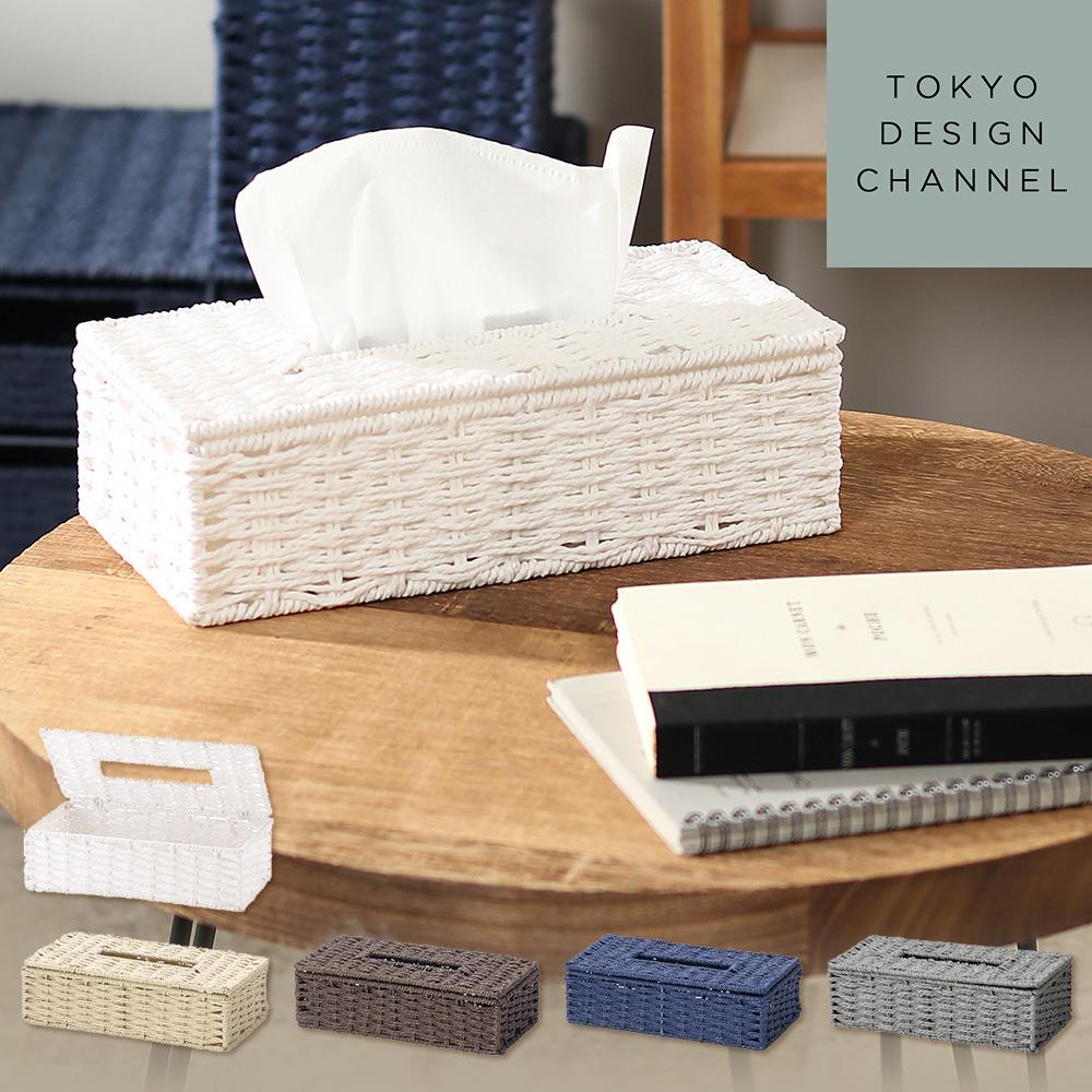 ペーパーティッシュケース ■収納 インテリア かご 天然素材 【ちどり産業】【TOKYO DESIGN CHANNEL】