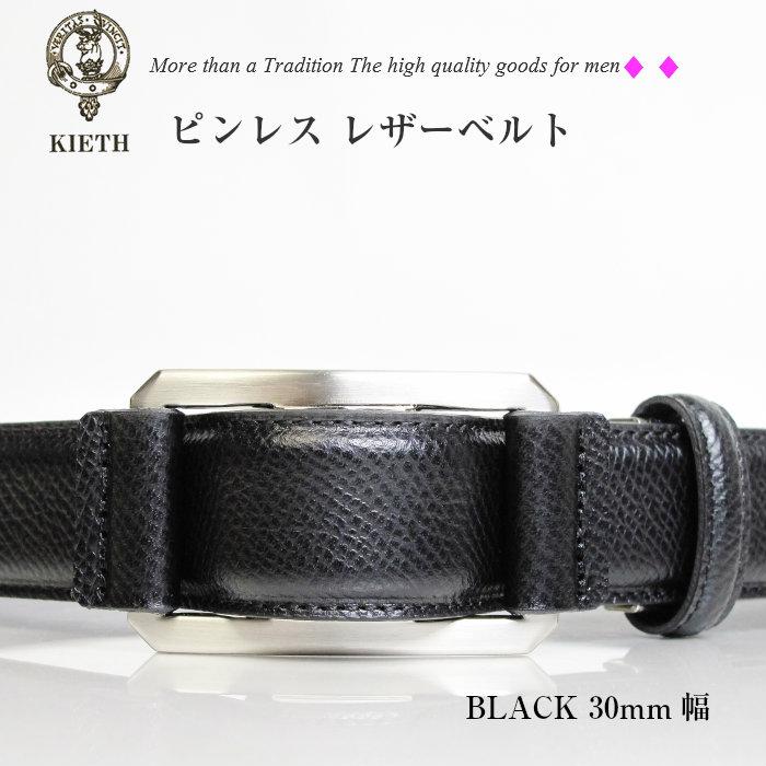 KIETH キース メンズベルト 穴なし ベルト 日本製 ビジネス 本革 スコッチ 型押し レザー 無段階 メンズ ブラック 黒 サイズ調整フリー ギフト KE21349