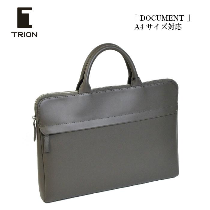 トライオン バッグ 本革 ブリーフケース ビジネスバッグ 薄マチ TRION SA112 A4 ダークグレー メンズ レディース