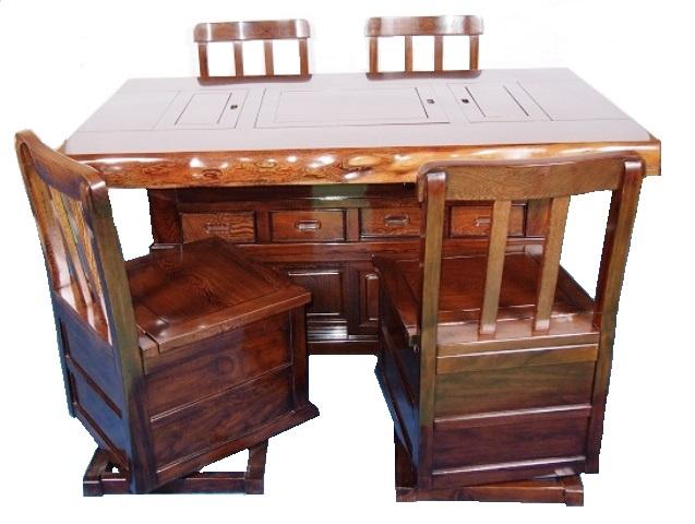 【送料無料】タガヤ(鉄刀木) テーブルセット 炉付いろり付き食卓 R1090