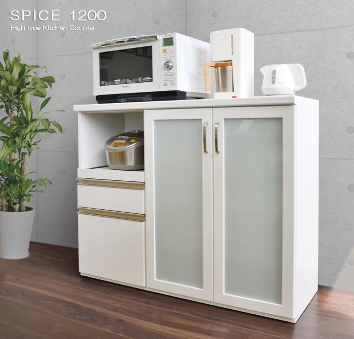 ハイタイプキッチンカウンター [スパイス] 120cm =女性が腰をかがめずラクラク使える高さ[国産品・送料無料] 【smtb-F】
