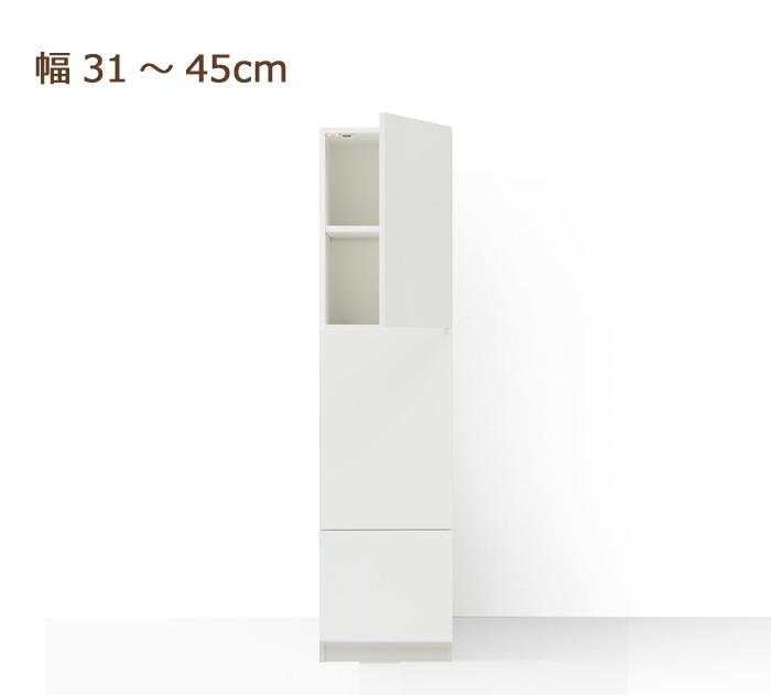 セミオーダー壁面収納 グラナー 幅31~45cm 木製扉3段付き 全14色