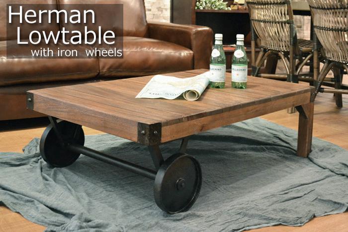 ローテーブル ハーマン 106cm幅