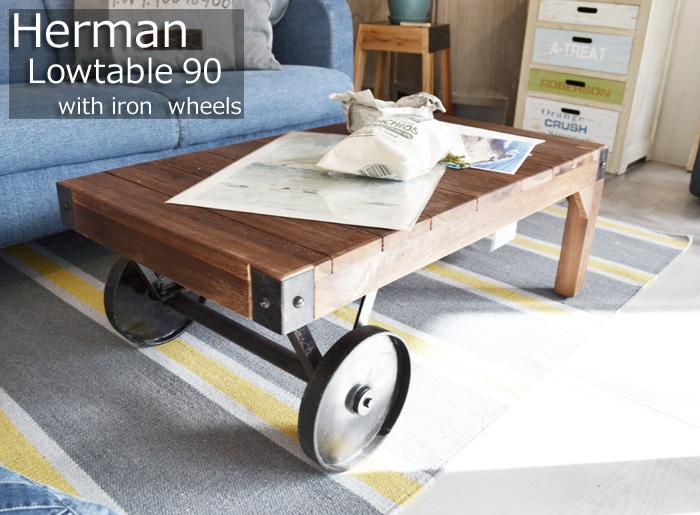 ローテーブル ハーマン 90cm幅